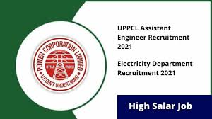 UPPCL AE new Job vacancy 2021